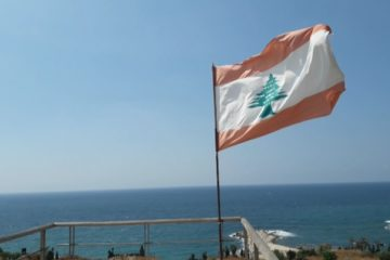 Bandera Libanesa